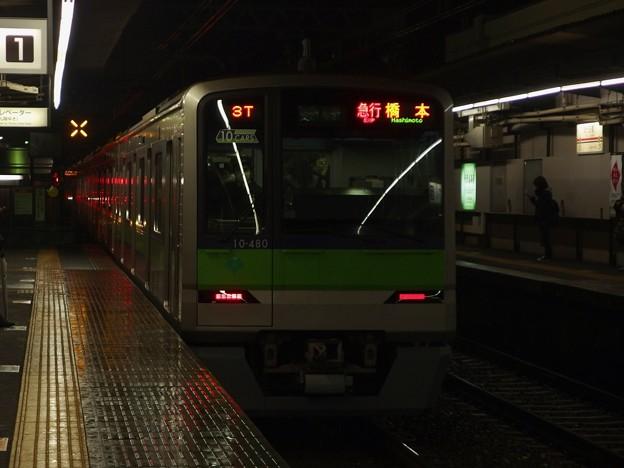 京王線代田橋駅1番線 都営10-480F急行橋本行き後方確認