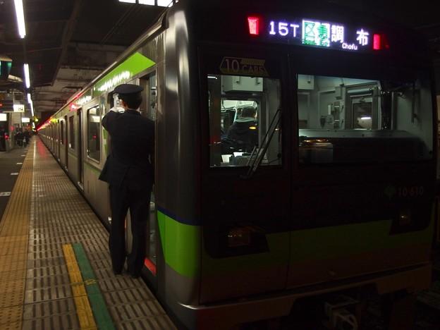 京王線桜上水駅2番線 都営10-610F区急調布行き側面よし