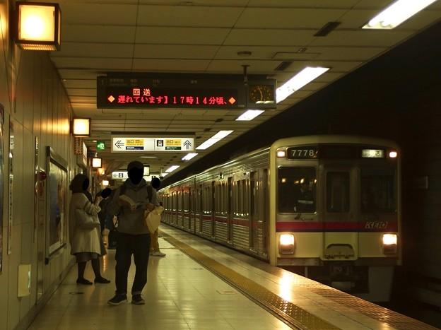 京王新線初台駅1番線  京王7728進入