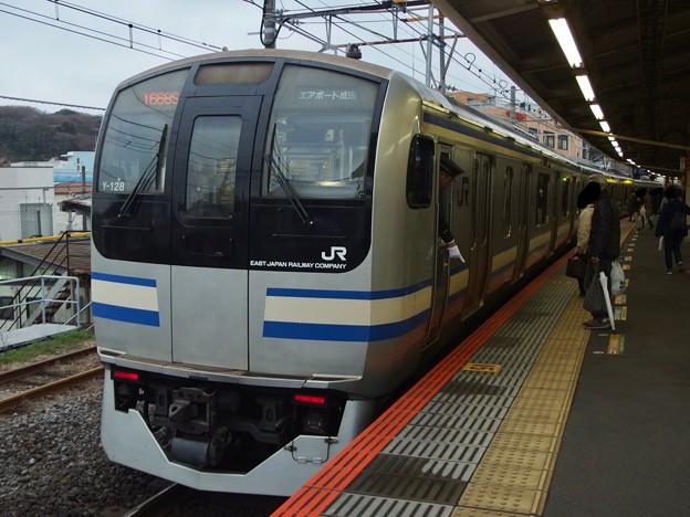 横須賀線鎌倉駅2番線 エアポート成田停止位置よし