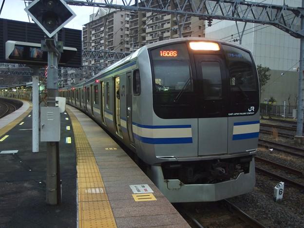 横須賀線横須賀駅3番線 エアポート成田成田空港行き