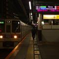 京王新線笹塚駅3番線 京王9039急行大島行き進入