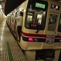 Photos: 京王新線幡ヶ谷駅2番線 京王9039急行大島行き側面よし