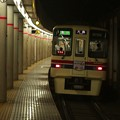 Photos: 京王新線幡ヶ谷駅2番線 京王9039急行大島行き前方確認