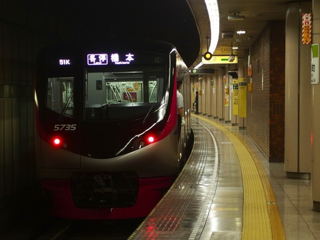 都営新宿線小川町駅3番線 京王5735F各停橋本行き前方確認(2)