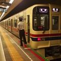 Photos: 都営新宿線馬喰横山駅1番線 京王9047F各停橋本行き側面よし