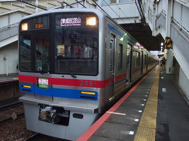 京成押上線立石駅2番線 京成3851F快速特急芝山千代田行き