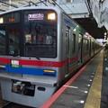 京成押上線立石駅2番線 京成3858F快速特急芝山千代田行き
