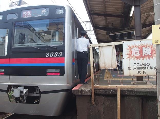 京成本線京成八幡駅1番線 京成3033F特急上野行き(2)