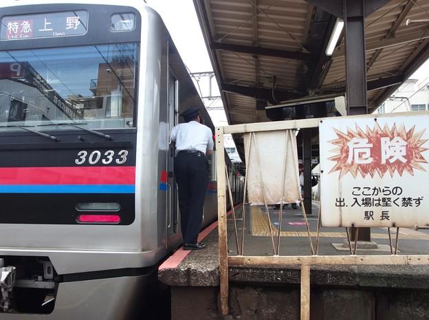 京成本線京成八幡駅1番線 京成3033F特急上野行き