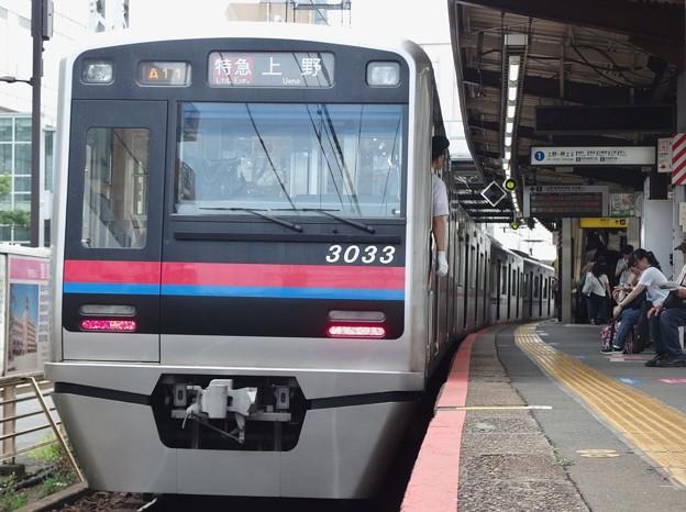 京成本線京成八幡駅1番線 京成3033F特急上野行き前方確認