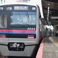 京成本線八幡駅1番線 京成3033F特急上野行き前方確認