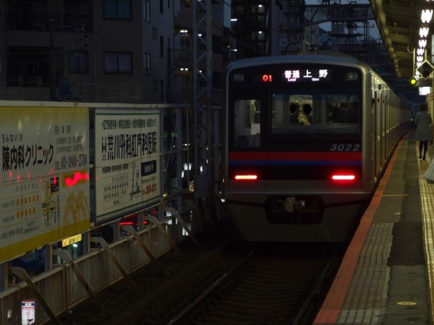 京成本線町屋駅1番線 京成3022普通上野行き前方確認