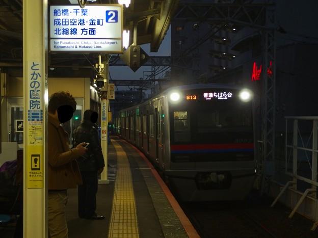 京成本線町屋駅2番線 京成3002普通行き