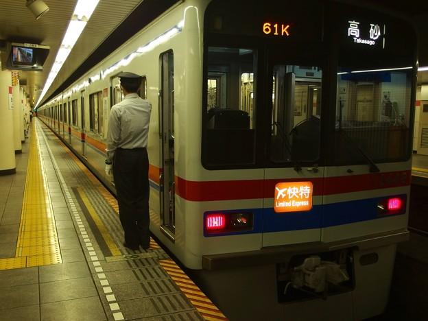都営浅草線日本橋駅2番線 京成3441Fエアポート快特高砂行き側面よし
