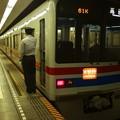 写真: 都営浅草線日本橋駅2番線 京成3448Fエアポート快特高砂行き側面よし