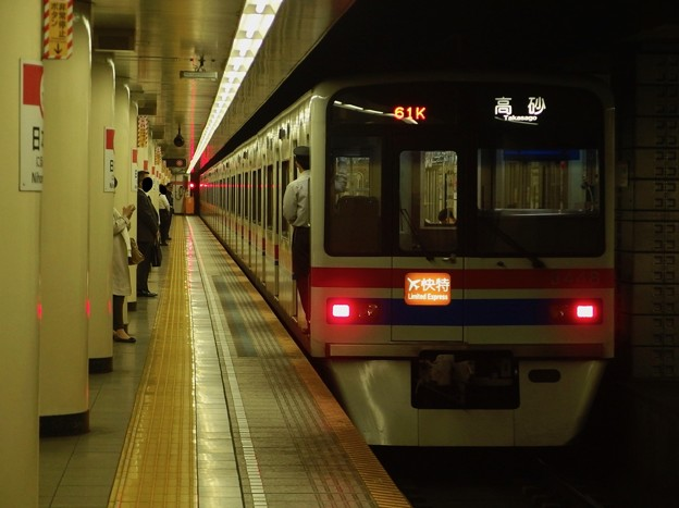 都営浅草線日本橋駅2番線 京成3441Fエアポート快特高砂行き前方確認(2)