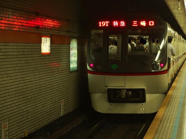 都営浅草線三田駅1番線 都営5317特急三崎口行き前方確認(2)
