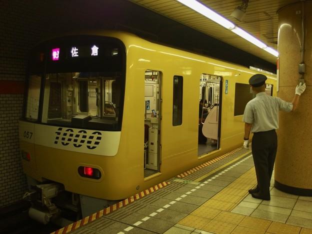 都営浅草線三田駅2番線 京急1057快速佐倉行き