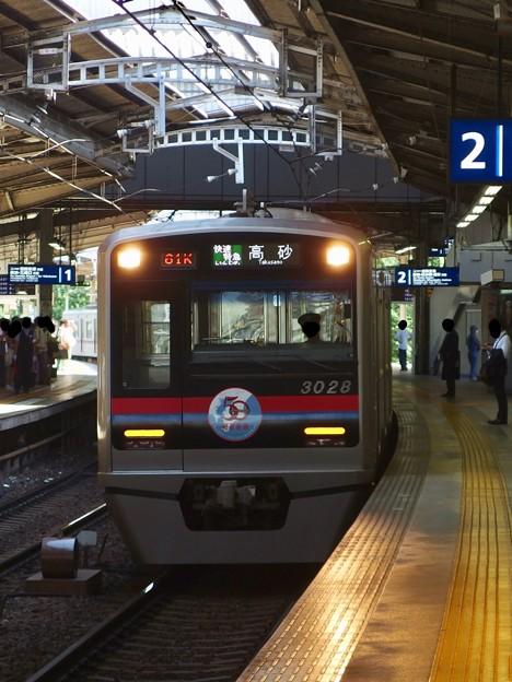 京急線京急品川駅2番線 京成3028快特高砂行き進入(2)