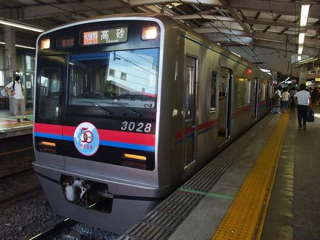京急線京急品川駅2番線 京成3028エアポート快特高砂行き