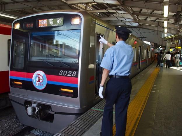 京急線京急品川駅2番線 京成3028エアポート快特高砂行き表示確認
