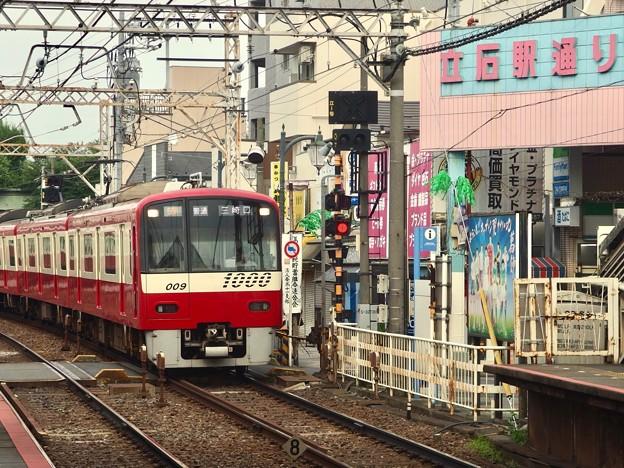 京成押上線立石駅1番線 京急1009F普通三崎口行き進入