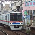 京成押上線立石駅1番線 京成3428F快速西馬込行き通過進入