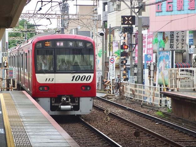 京成押上線立石駅2番線 京急1113F普通青砥行き後方よし