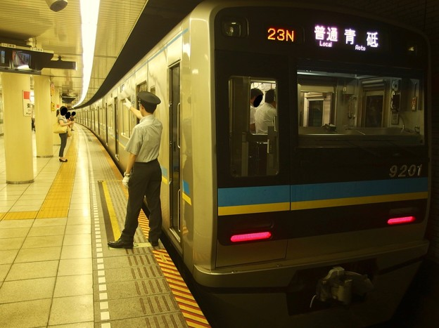 都営浅草線東銀座駅2番線 北総9201F普通青砥行き側面よし