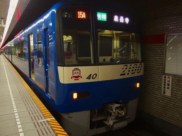 P8115055