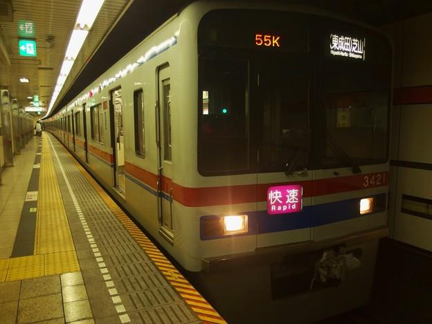 P8115041