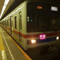 Photos: 都営浅草線高輪台駅2番線 京成3428F快速芝山千代田行き