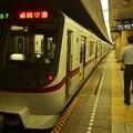 Photos: 都営浅草線三田駅2番線 都営5305快速特急成田空港行きベル扱い
