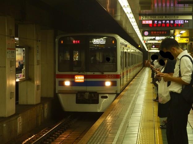 都営浅草線東日本橋駅2番線 京成3408Fエアポート快特芝山千代田行き進入(2)