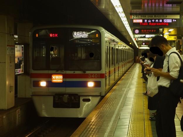 都営浅草線東日本橋駅2番線 京成3408Fエアポート快特芝山千代田行き進入