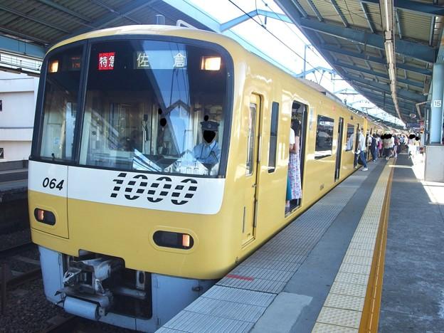 京急線平和島駅3番線 京急1057特急佐倉行き