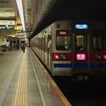 都営浅草線大門駅2番線 京成3648快速佐倉行き前方確認