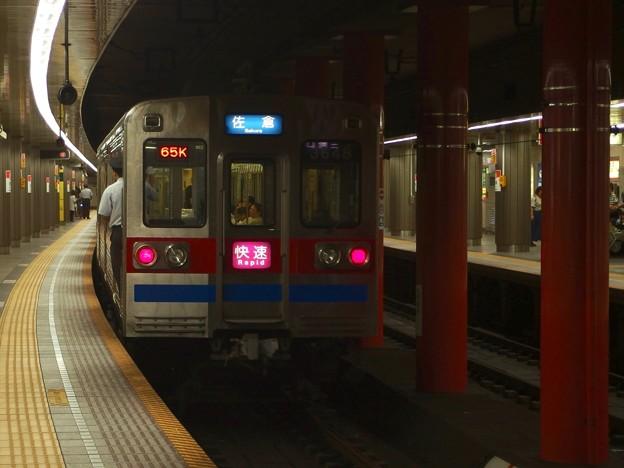 都営浅草線浅草駅2番線 京成3648快速佐倉行き前方確認(2)