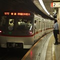 Photos: 都営浅草線浅草橋駅2番線 都営5308F普通印旛日本医大行き前方確認