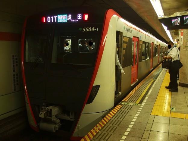 P9259450