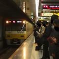 都営浅草線大門駅2番線 京急1057F特急印旛日本医大行き進入