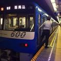 Photos: 都営浅草線高輪台駅1番線 京急606F普通西馬込行き側面よし