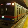 都営浅草線本所吾妻橋駅2番線 京成3858F快速特急成田空港行き