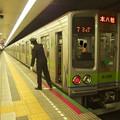 都営新宿線神保町駅2番線 都営10-280F各停本八幡行き側面よし