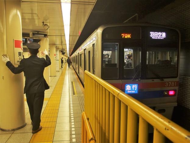 都営浅草線東銀座駅1番線 京成3788F急行羽田空港行きベル扱い