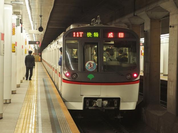 都営浅草線宝町駅2番線 都営5311F(50周年HM)快速特急成田行き前方確認