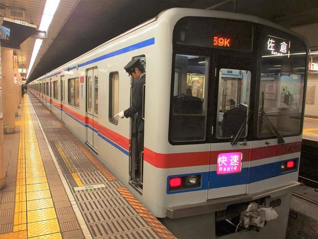 都営浅草線蔵前駅2番線 京成3428F快速佐倉行き停止位置よし