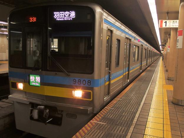 都営浅草線蔵前駅1番線 北総9808F快特羽田空港行き