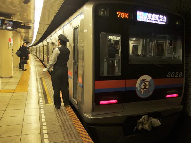 都営浅草線東銀座駅2番線 京成3028F(50周年HM)通勤特急芝山千代田行き側面よし